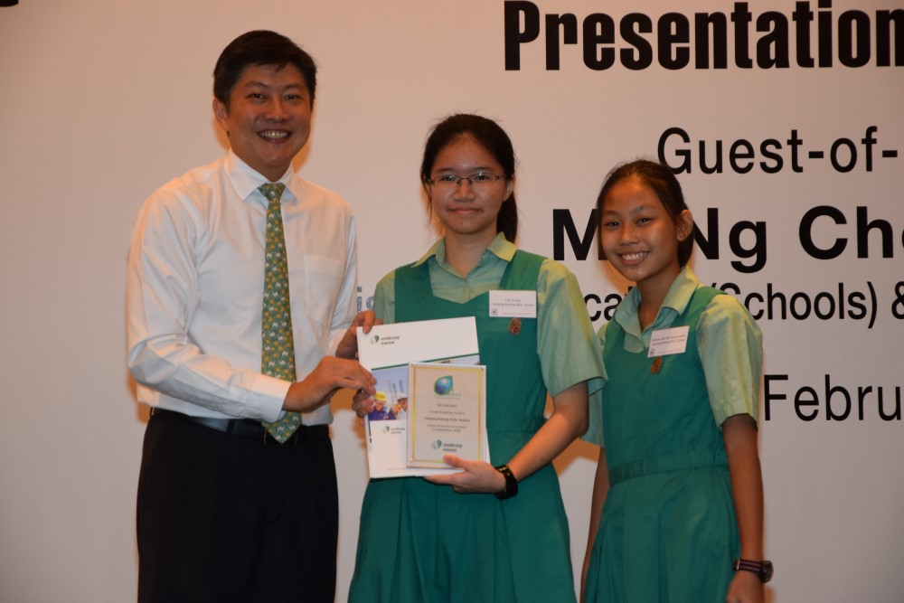 Sembcorp Marine Green Wave Competition.jpg
