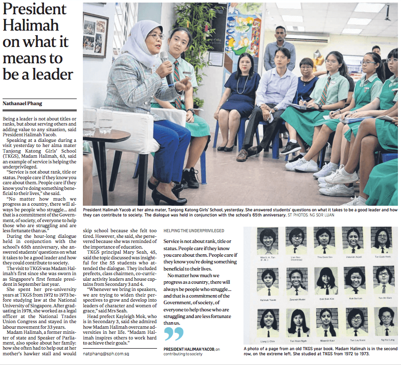 President Halimah on what it means to be a leader